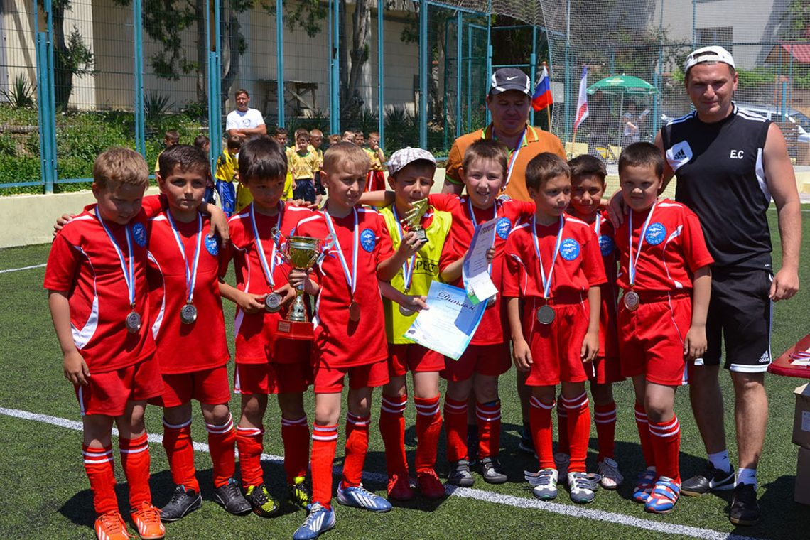 Футбольный турнир в Новом Свете