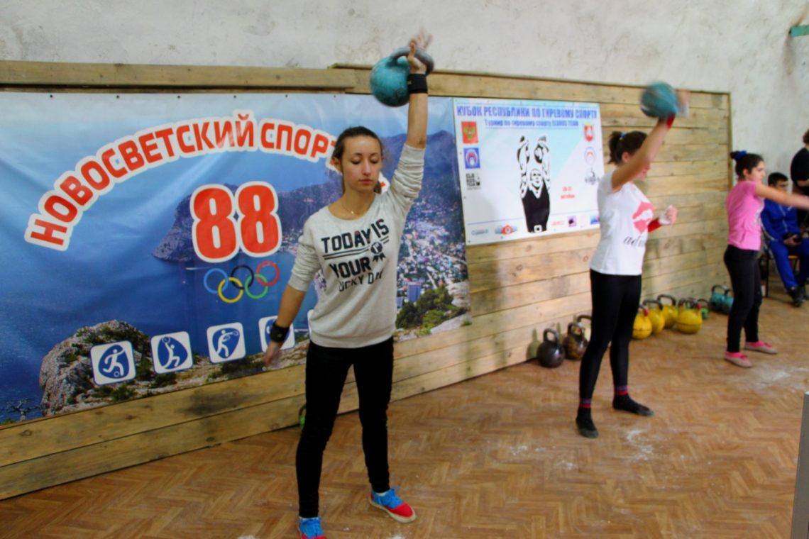 Кубок Крыма по гиревому спорту!