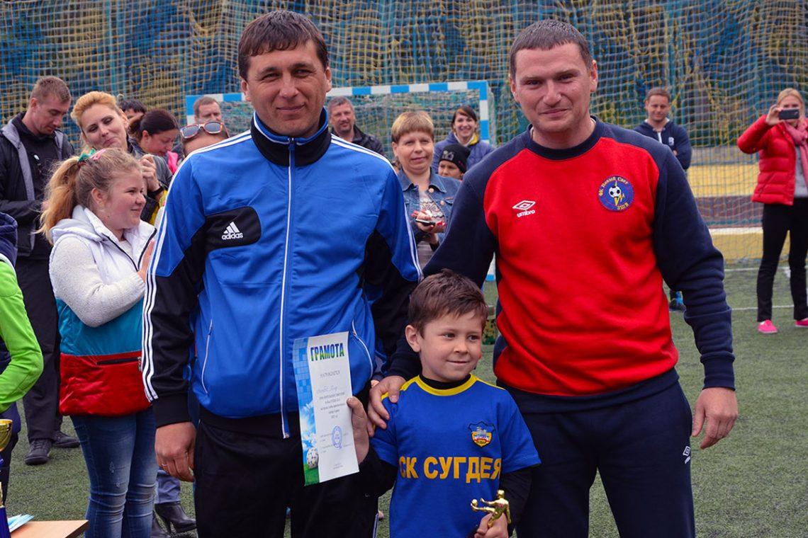 Кубок Сугдеи 2015