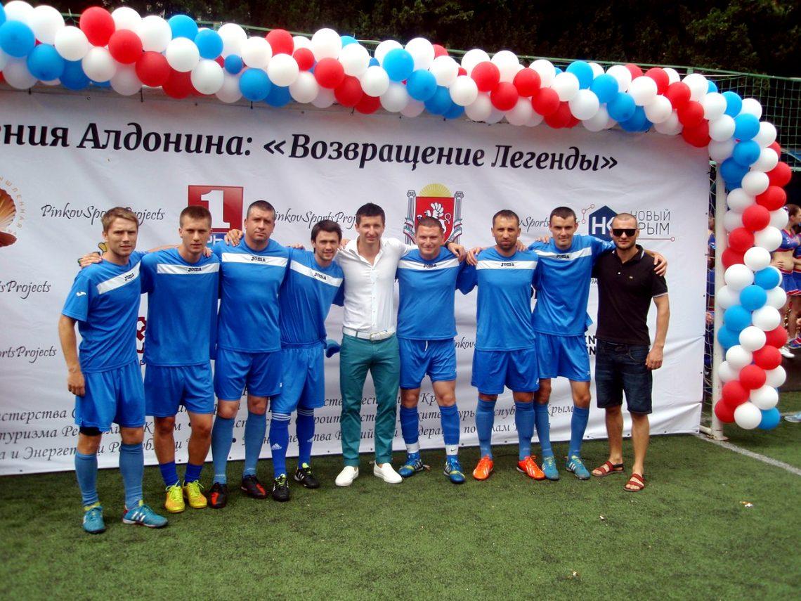 Кубок Евгения Алдонина