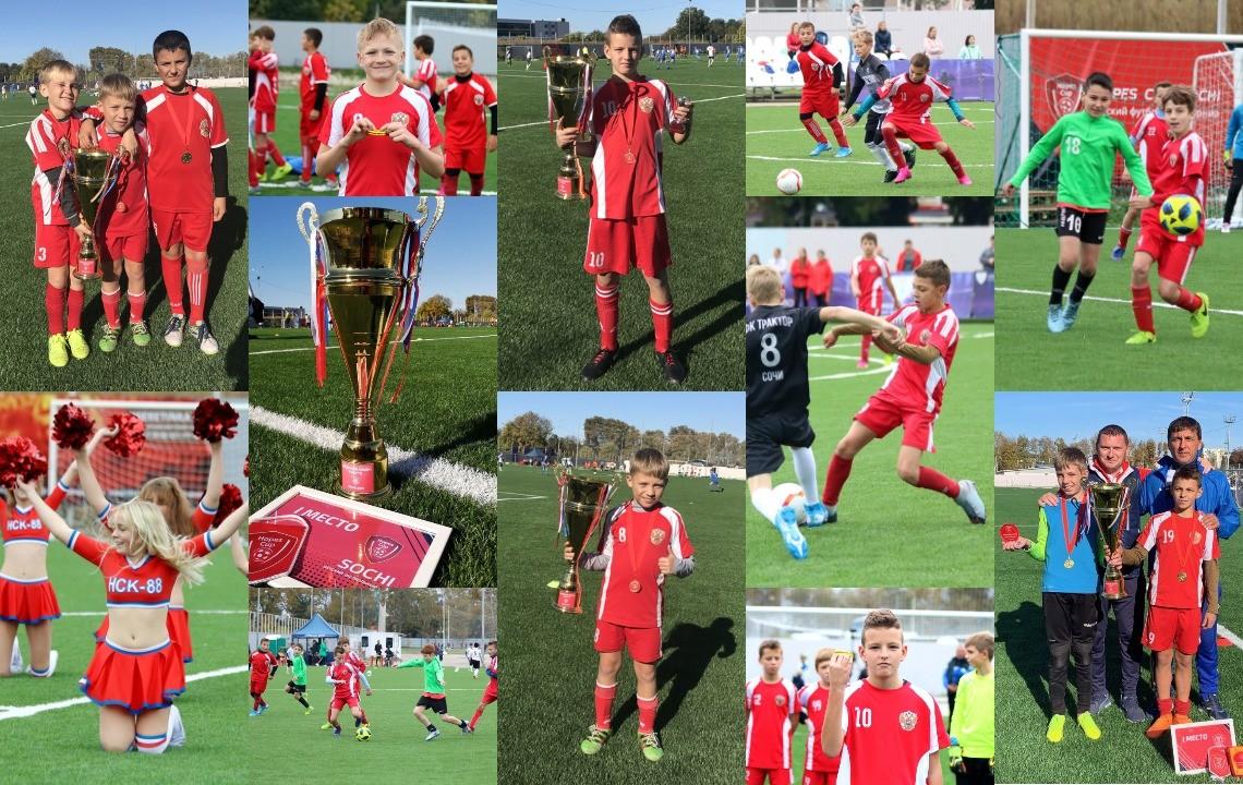 Всероссийский турнир Hopes Cup – 2019
