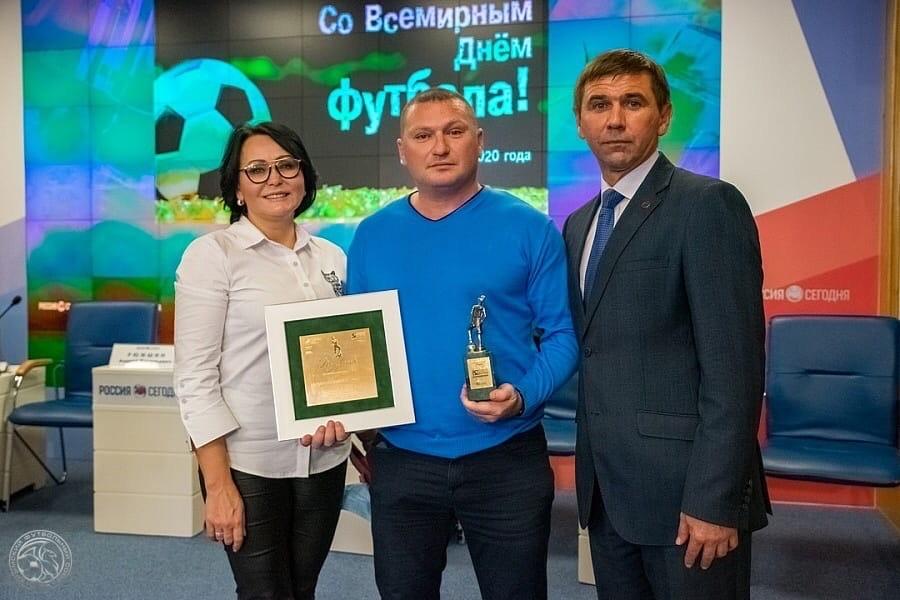 Крымский футбольный форум-2020⚽